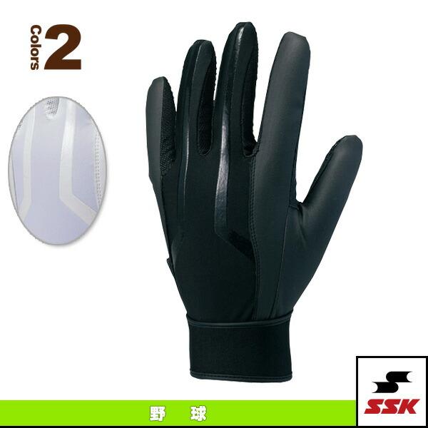 守備専用手袋(BG116S)