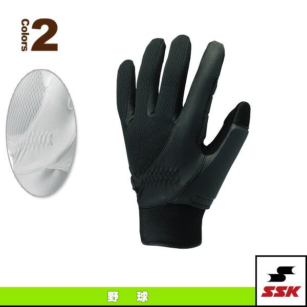 捕手専用手袋(BG117S)