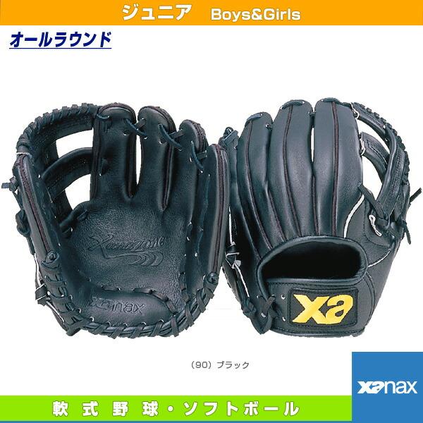 軟式・ソフトボール兼用グラブ/オールラウンドジュニア用(BJG-8121)