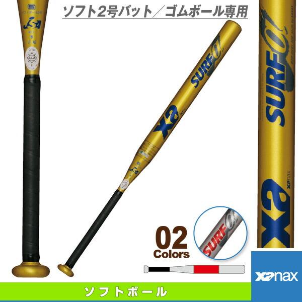 ソフト2号バット/ゴムボール専用(BSB-50721)