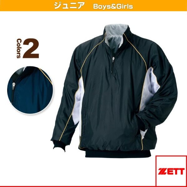 少年用軽量中綿長袖ハーフジップジャンパー/ジュニア(BOV400J)