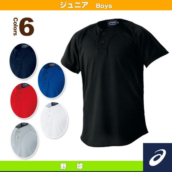 Jrゲームシャツ/2ボタンシャツ/ジュニア(BAK02J)