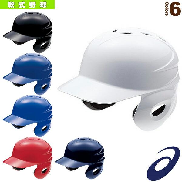 ジュニア軟式用バッティングヘルメット/左右打者兼用(BPB540)
