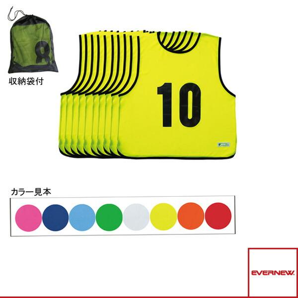 エコエムベスト 1-10/単色10枚組/一般用フリーサイズ(EKA901)