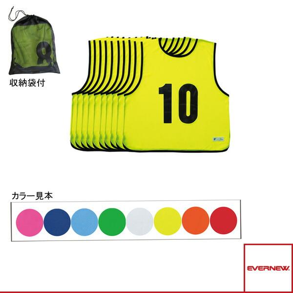 エコエムベスト Jr1-10/単色10枚組/ジュニア用(EKA903)