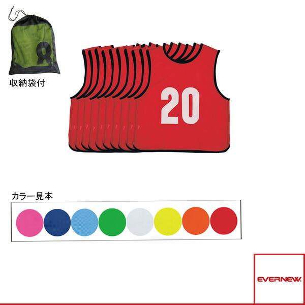 エコエムベスト Jr11-20/単色10枚組/ジュニア用(EKA904)