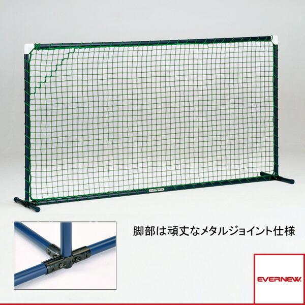 [送料別途]テニス トレーニングネット PS-2(EKC067)