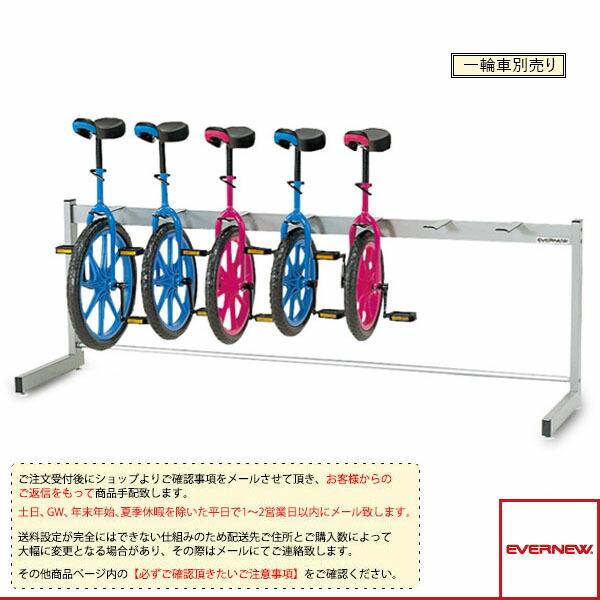 [送料別途]一輪車ラック片面式 7台掛(EKD118)