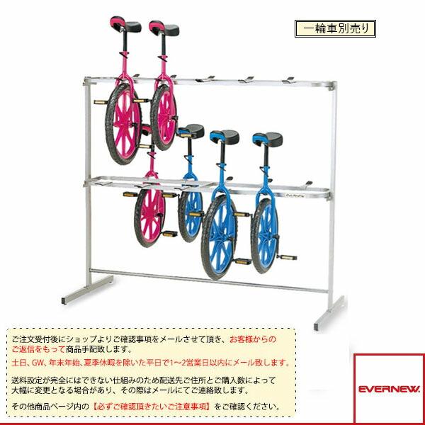 [送料別途]一輪車ラック2段 20台掛(EKD119)