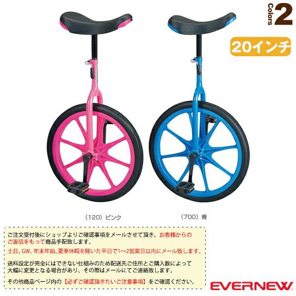 [送料別途]一輪車 20/ノーパンク(EKD138)