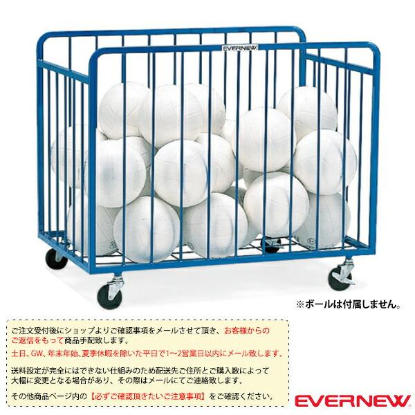 [送料別途]ボール整理カゴ角一体型/屋内用(EKE194)