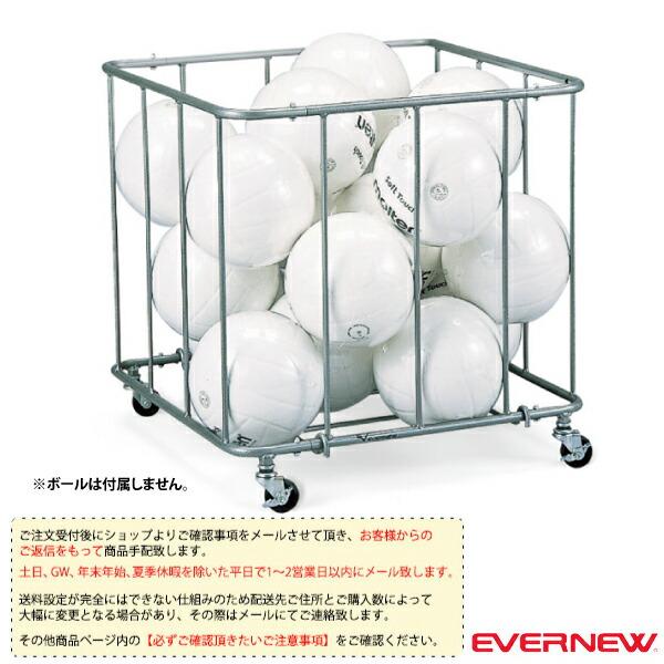 [送料別途]ボール整理カゴ 角-4/屋内用(EKE235)