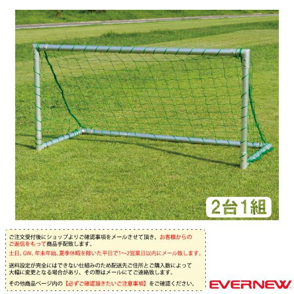 [送料別途]ミニサッカーゴール AL-No.2】2台1組(EKE337)