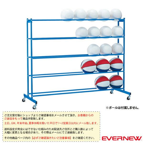 [送料別途]ボールキャリー 50N(EKE532)