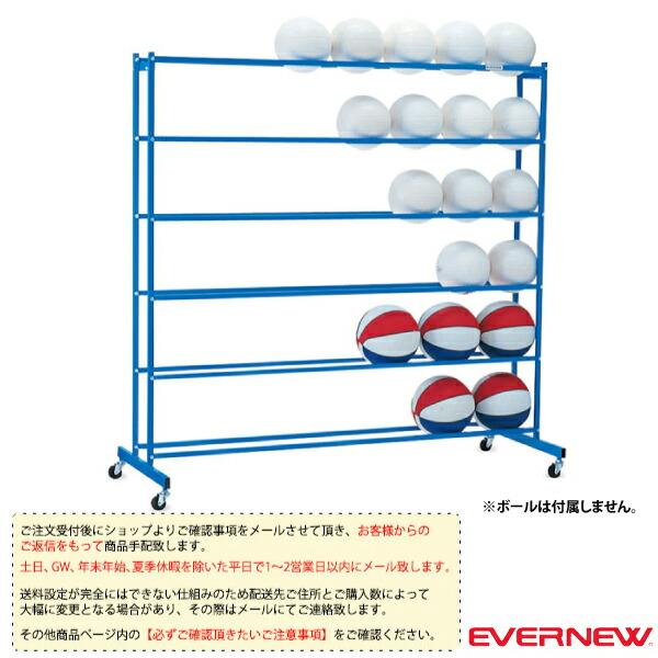 [送料別途]ボールキャリー 60N(EKE533)