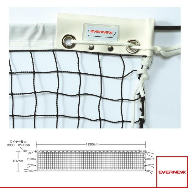 ソフトテニスネット ST108】検定(EKE595)