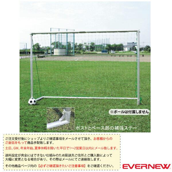 [送料別途]ミニサッカーゴールアルミ/2台1組(EKE751)