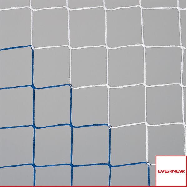 一般サッカーゴールネット SC101/ツートンカラータイプ/2枚1組(EKE808)
