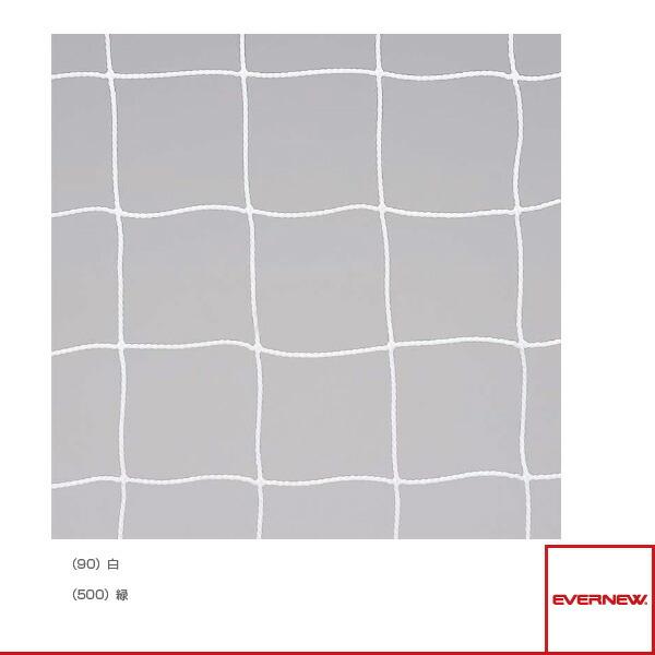一般サッカーゴールネット S106/角目タイプ/2枚1組(EKE813)
