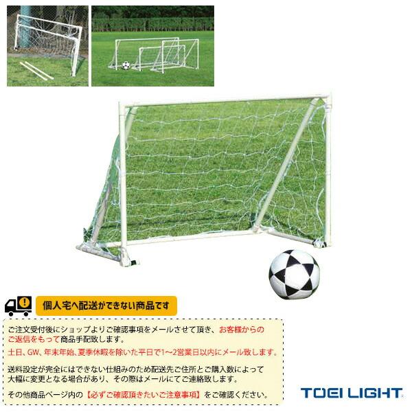 [送料別途]ミニサッカーゴール612/2台1組(B-2135)