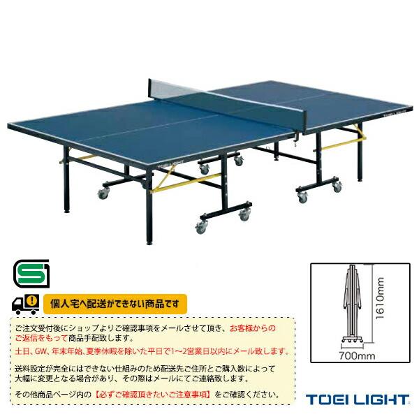[送料お見積り]卓球台MDFRC18F/セパレート内折式(B-2557)