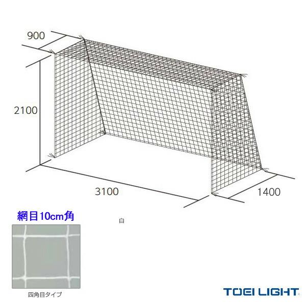 フットサル・ハンドゴールネット/四角目/2張1組(B-2562)
