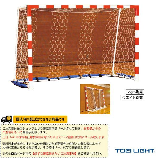 [送料お見積り]アルミ室内折りたたみハンドMG/2台1組(B-2566)