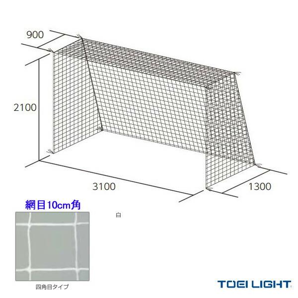 フットサル・ハンドゴールネット/四角目/2張1組(B-3018)