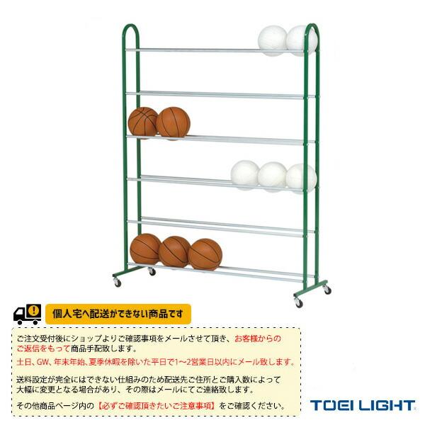 [送料別途]ボール整理棚ST6(B-3091)