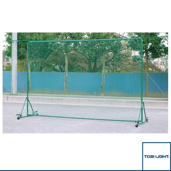 [送料別途]防球フェンス2.5×4DX-C(B-3327)