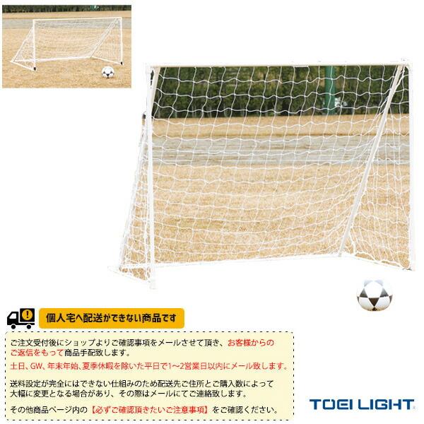 [送料別途]ミニサッカーゴール1020/2台1組(B-3337)