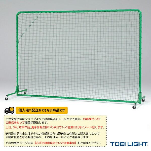 [送料別途]防球フェンス2×3DX-C(B-3563)