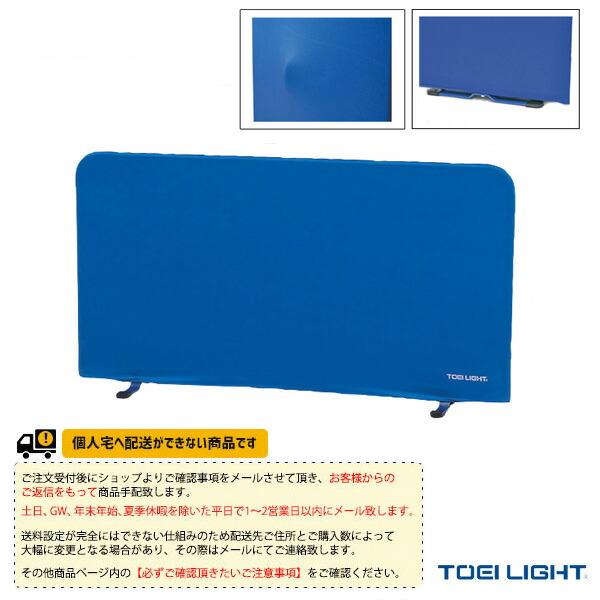 [送料別途]卓球スクリーン140(B-3758)