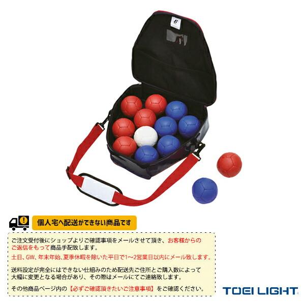 [送料別途]ボッチャボール(B-3812)