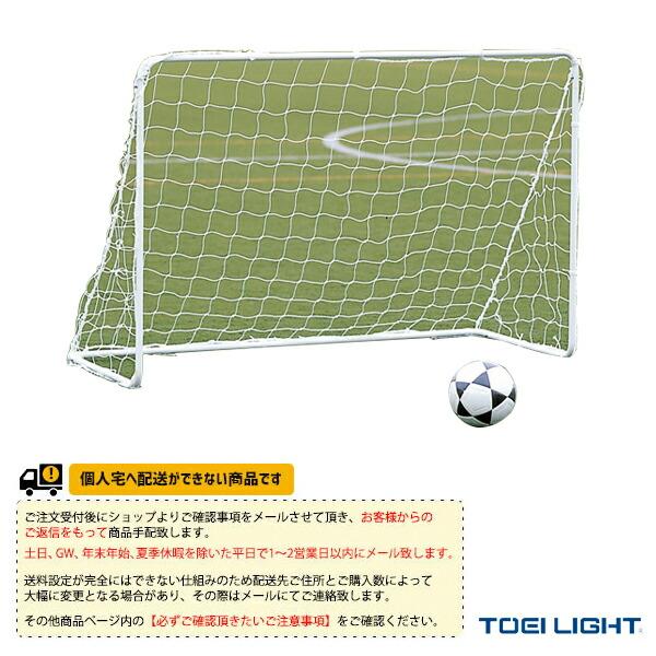 [送料別途]ミニゲーム1812/2台1組(B-3825)