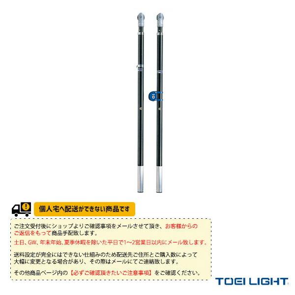 [送料別途]バレー支柱カーボン/ギヤ式/2本1組(B-5445)