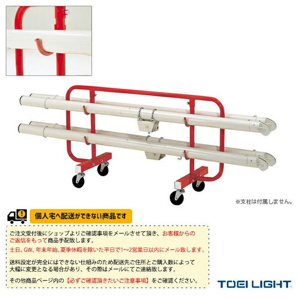 [送料別途]バレー支柱運搬車KK4(B-5710)