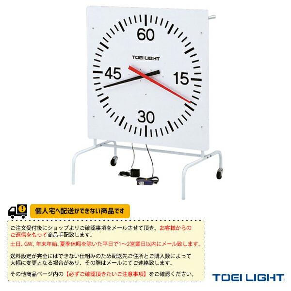 [送料別途]スポーツタイマーL2/AC電源式(B-5982)
