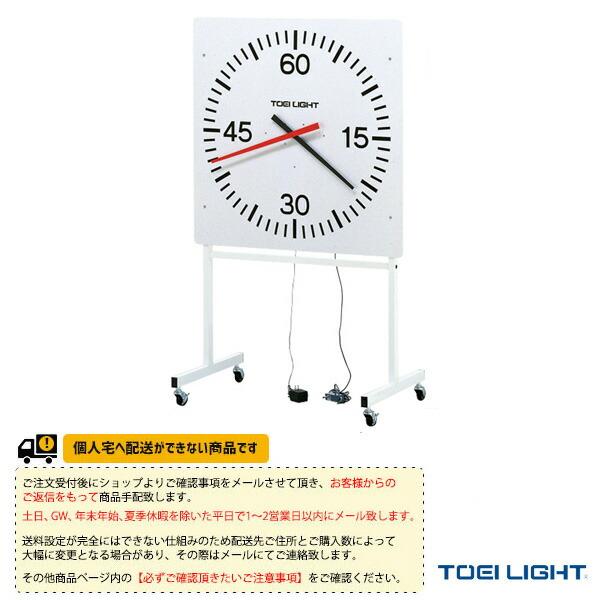 [送料別途]スポーツタイマーH2/AC電源式(B-5983)