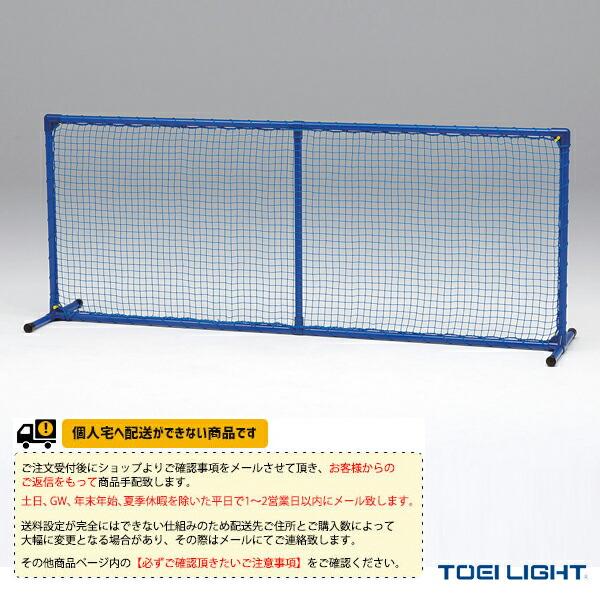 [送料別途]マルチスクリーンFL80(B-6093)