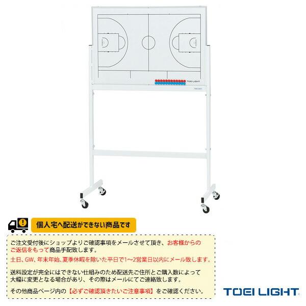 [送料別途]バスケット作戦板EX2/脚部付(B-6124NB)