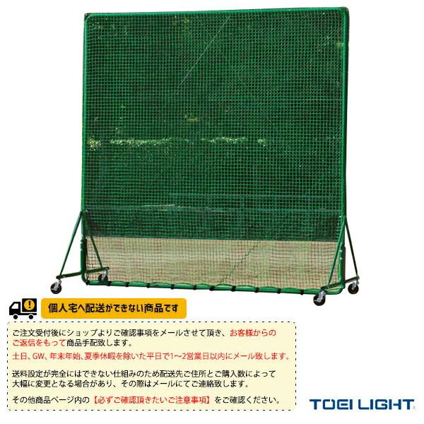 [送料別途]防球フェンスW3×3SG(B-6151)