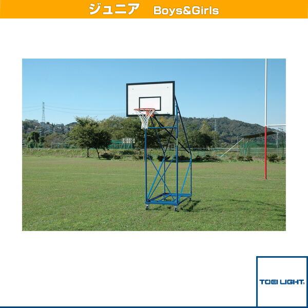 [送料お見積り]ジュニアバスケットゴールC/2台1組(B-6188)