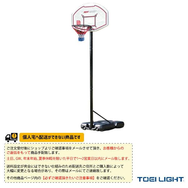 [送料別途]ストリートバスケット305(B-6229)