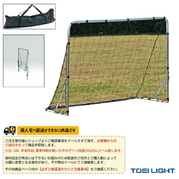 [送料別途]ミニサッカーゴールS152/1台(B-6231)