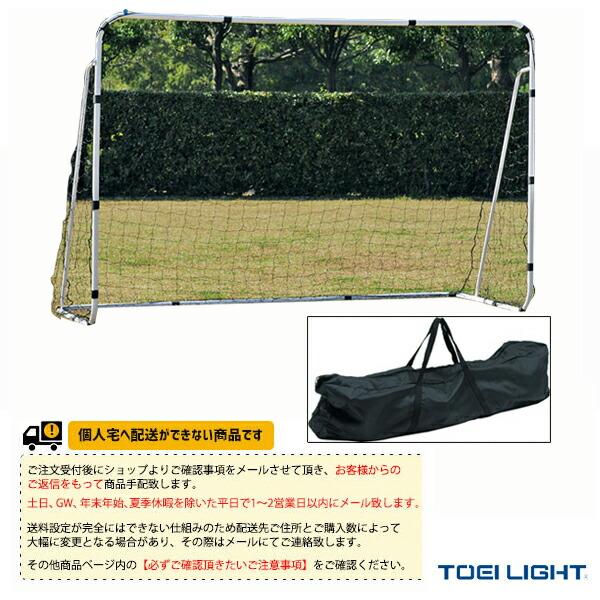 [送料別途]フットサルゴールS300(B-6233)