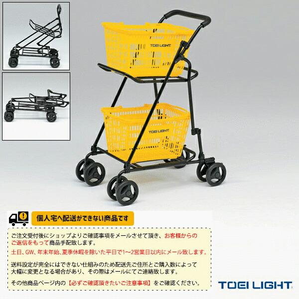 [送料別途]折りたたみボールカート/カゴ付(B-6272)