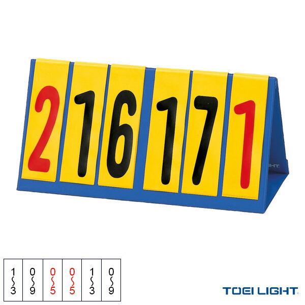 卓球ハンディー得点板(B-6305)