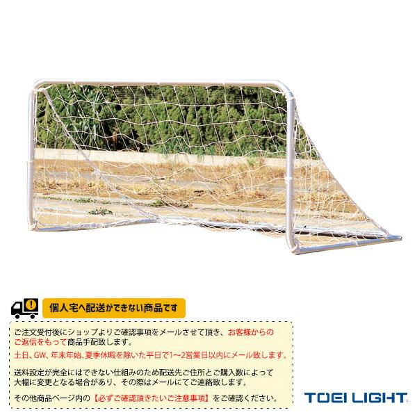 [送料別途]アルミミニゴール1020/2台1組(B-6352)