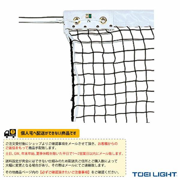 ソフトテニスネット/日本ソフトテニス連盟公認品(B-6985)